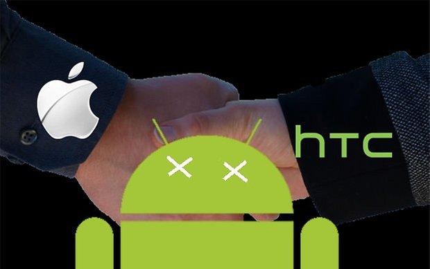 htc apple brevetti android