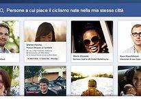 Facebook Graph Search in arrivo, addio privacy?