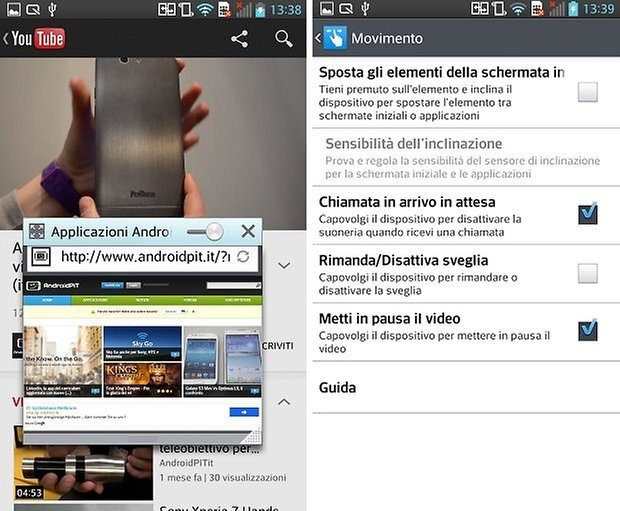 lg optimus g software