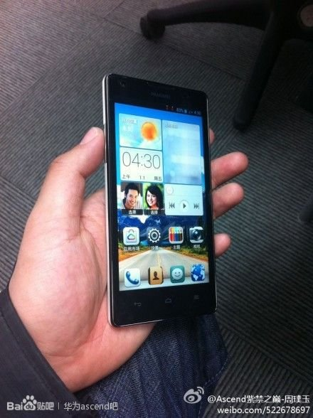huawei ascend g700 2