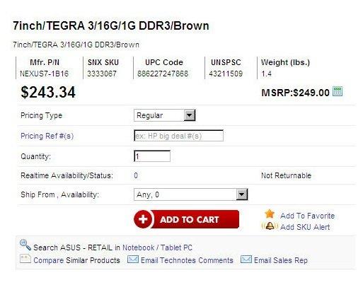 nexus 7 32 gb prezzo