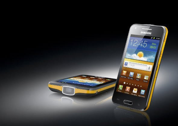 samsung galaxy beamer