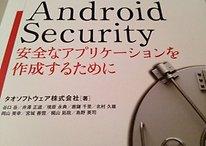 Sicurezza Android, minacce e soluzioni
