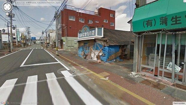street view fukushima