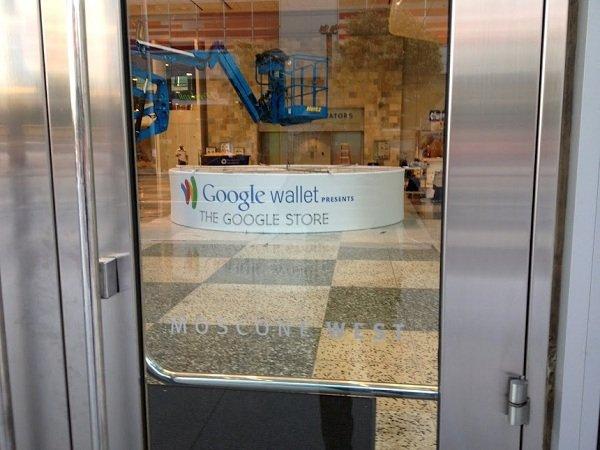 google io wallet