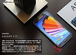 Samsung Galaxy SIV China 1