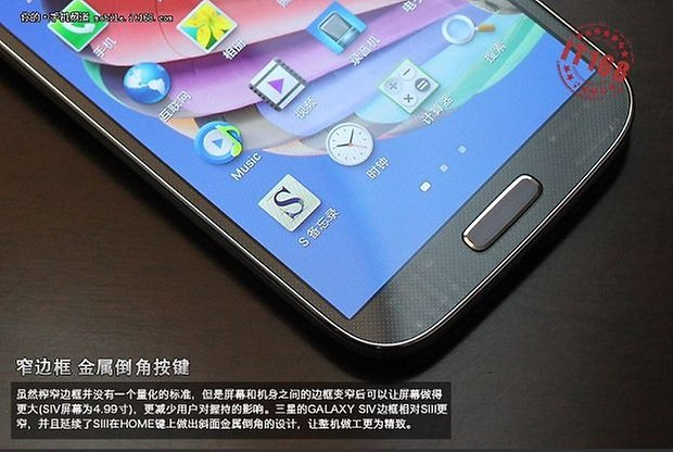 Samsung Galaxy SIV China 3