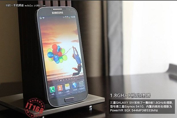 Samsung Galaxy SIV China 5
