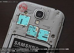 Samsung Galaxy SIV China 7