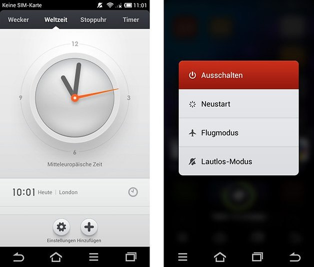 miui uhr power menu