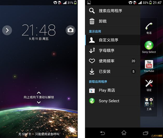 android 4 3 xperia zl launcher lockscreen