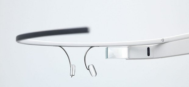 google glass brille