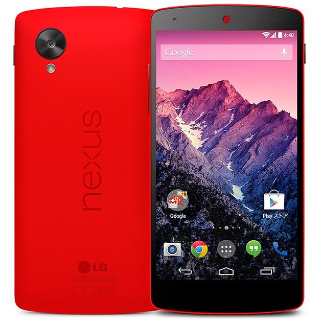 nexus 5 rot google play store