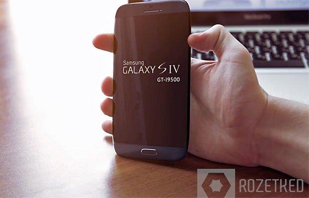galaxy s4 news
