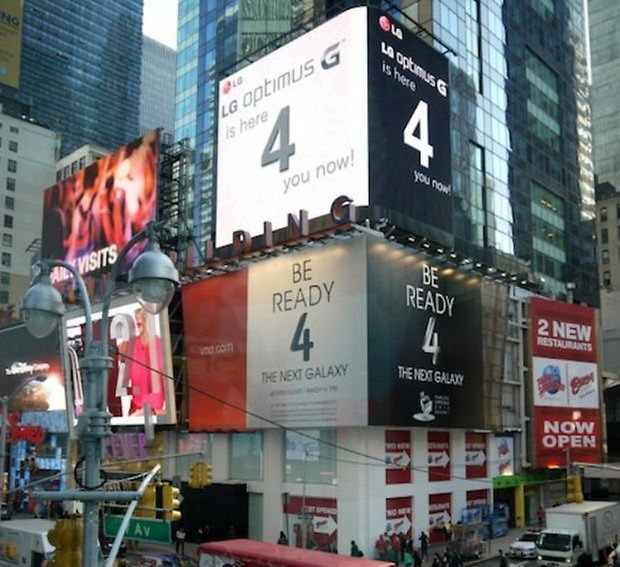 LG Optimus G Time Square