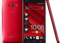 HTC J Butterfly: presentato in Giappone il nuovo device da 5''