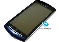 Sony Ericsson Vivaz 2 - mit Android!