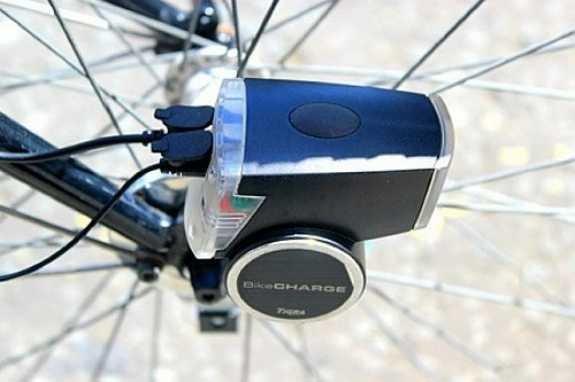 bikecharger dynamo