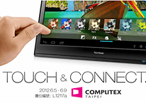 Un tablet Android de ViewSonic de 22 pulgadas