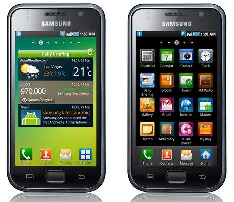 Android 4.0 Ice Cream Sandwich Galaxy S Galaxy Tab 7.0