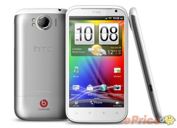 HTC Runnymede first impressions