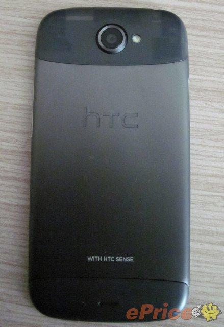 HTV Ville Leaked Photo