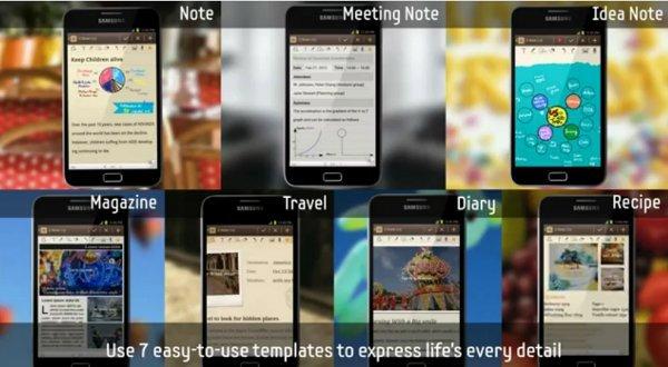 Galaxy Note Premium Suite