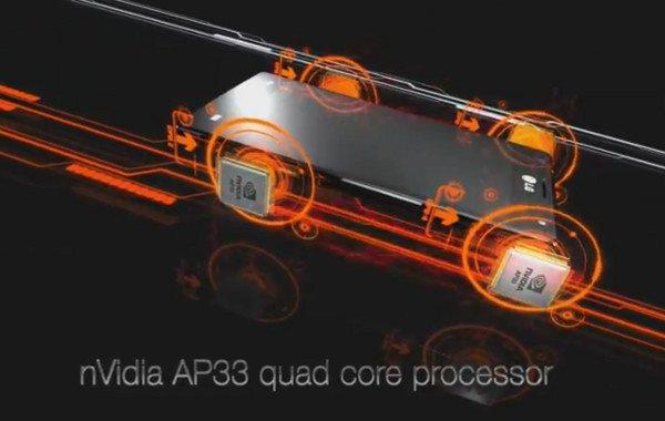LG Optimus 4X HD offizieller Promo-Clip