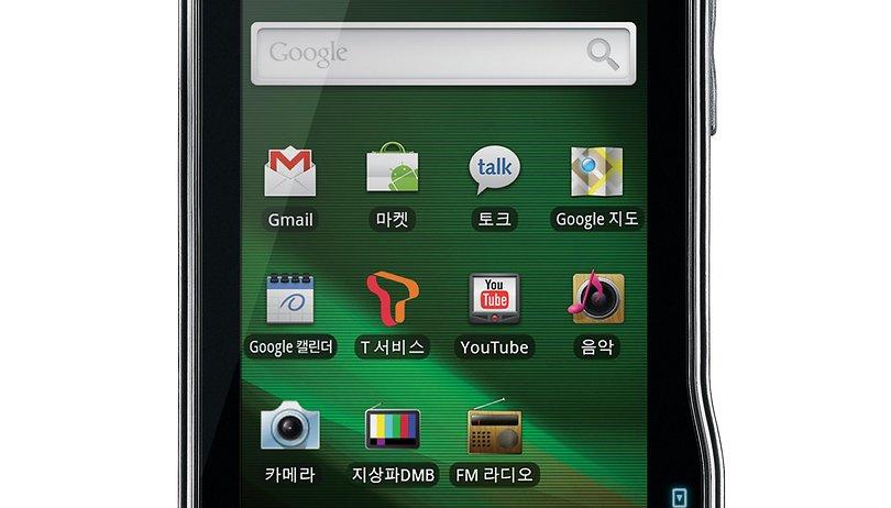 Motorola MotoROI - Neues Androidphone für Südkorea