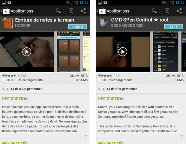 CM101GNoteApps