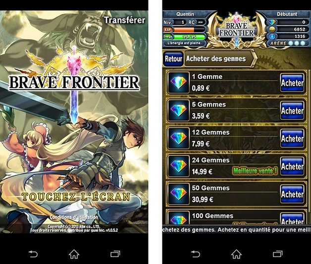 brave frontier android test 3