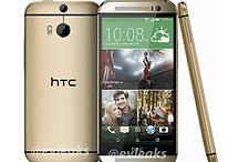 HTC One (2014): reveladas todas as especificações técnicas