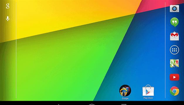 Installer Android 4.4 KitKat sur la Nexus 7