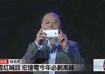 HTC M7 : (pré)présentation officielle