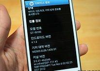 Samsung Galaxy S2 : mise à jour Jelly Bean officiellement en Février.