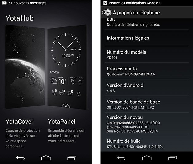yotaphone 2 premier test screenshot
