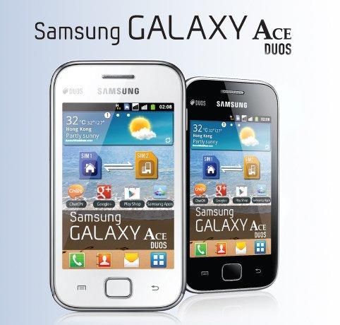 Как сделать снимок экрана в samsung galaxy ace 2