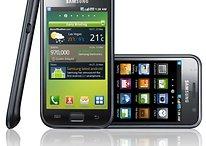 Samsung Galaxy S Ankündigung