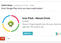 Google+ Gets a Nifty Little Feature