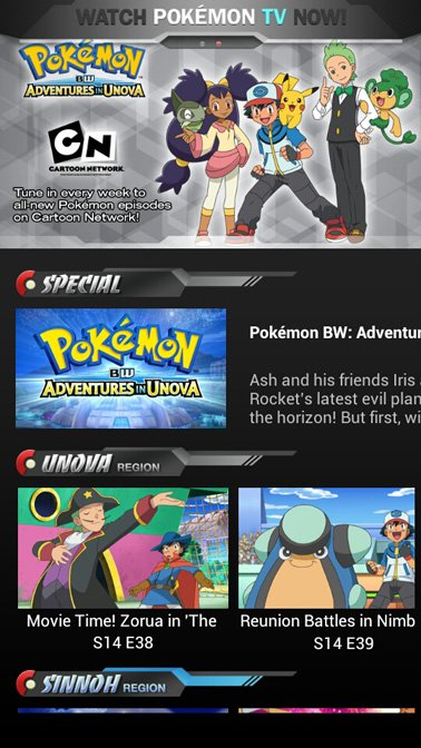 Pokemon TV layout portrait