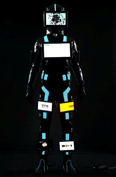 Toshiba TabletMan Full Body Suit