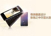 Jackie Chan Designed Super Samsung