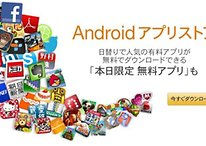 Amazon Appstore For Android Launched In Japan