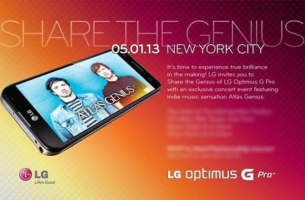 lg may nyc event