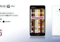 LG Optimus G Pro Confirmed By DoCoMo, Coming This Spring
