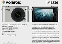Polaroid Android Camera In The Works (Rumor)