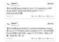 Xperia Tablet Z Leaked