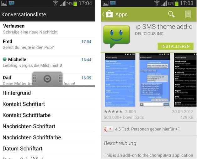 chompsms screenshot4