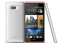 HTC Desire 600 with BlinkFeed and Dual SIM officially presented