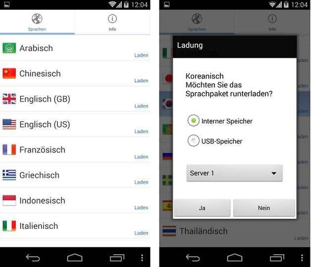 sprachfuehrer pro screenshot1